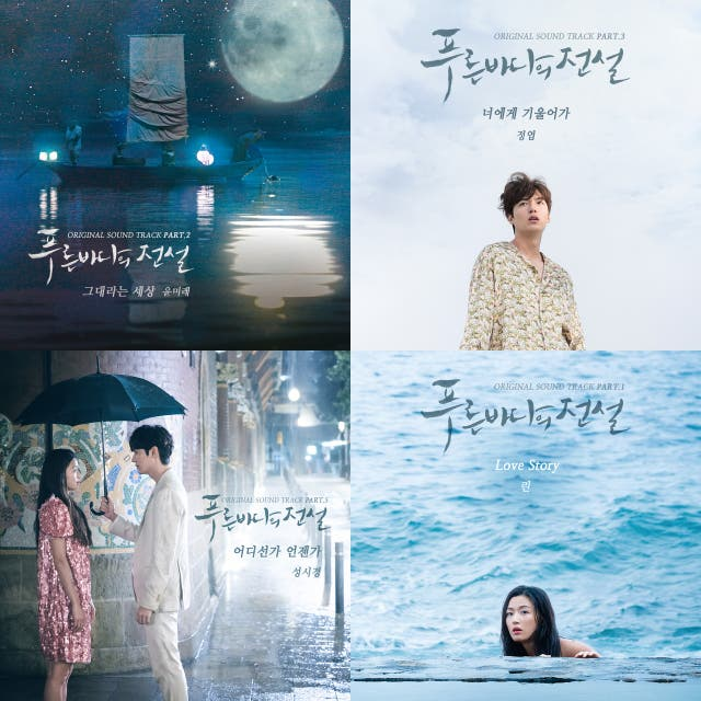 The Legend of The Blue Sea OST on Spotify