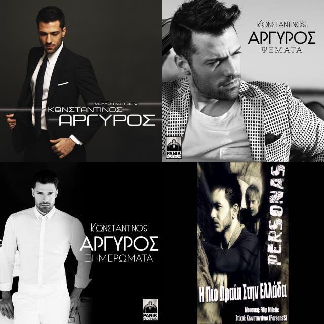 Greek stuff on Spotify