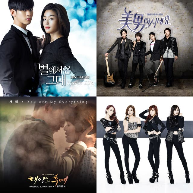Ost Goblin/My love from the star/BOF/Secret garden/you're