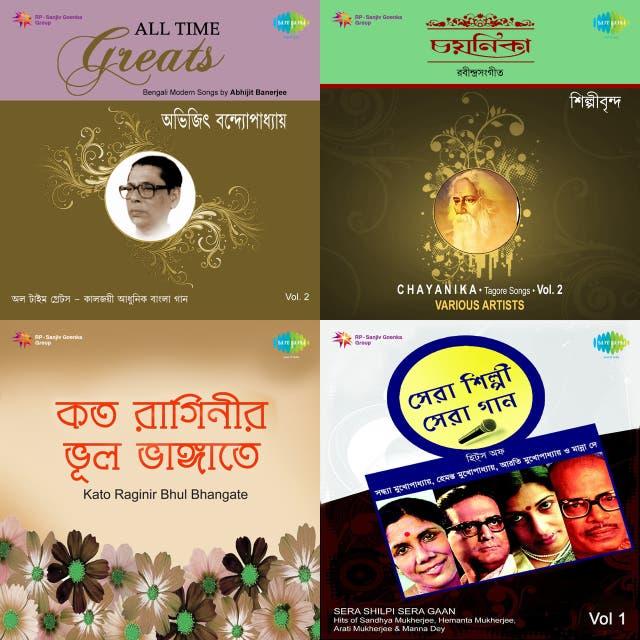 Bangla Favorites On Spotify