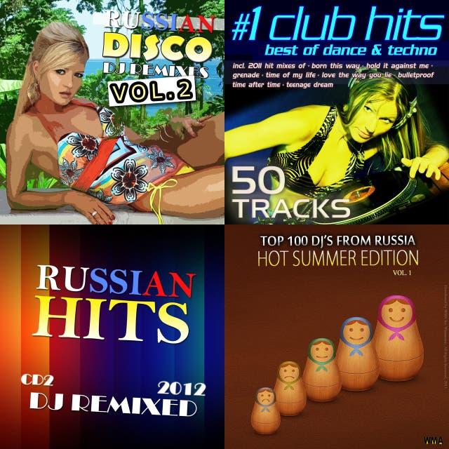 Dj 2012 songs