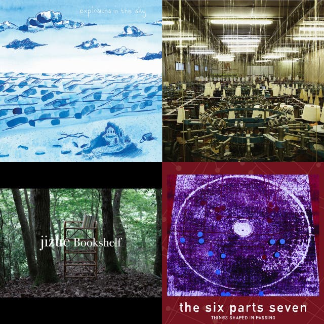 MATH ROCK On Spotify