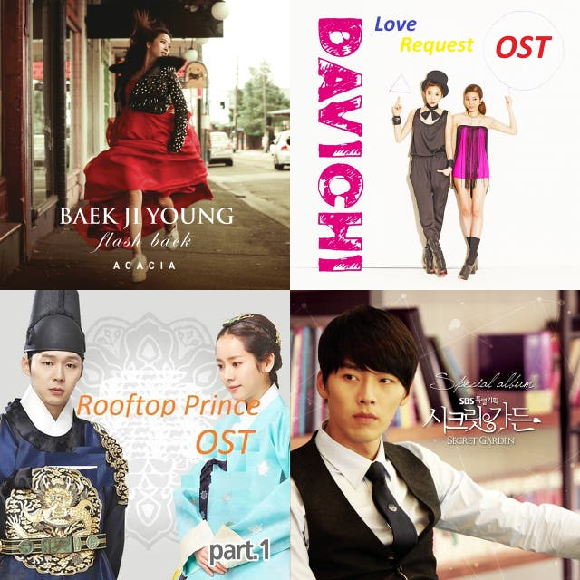 Free download baek ji young dont forget mp3