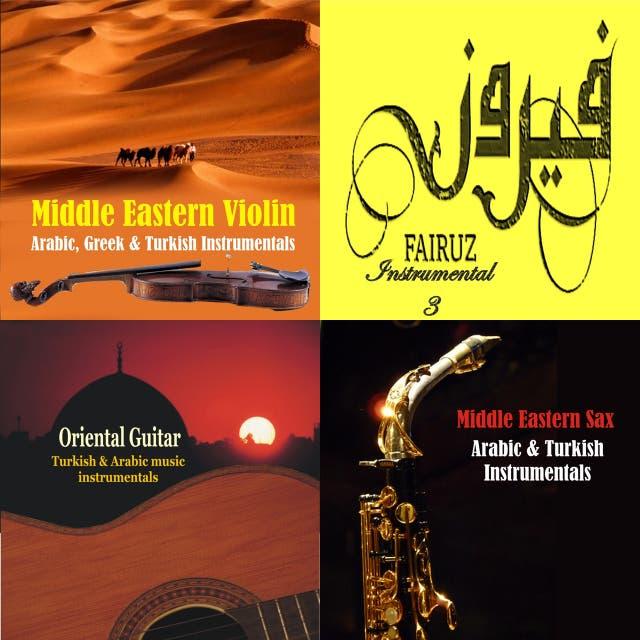 Various Artists – Middle Eastern Violin / Arabic, Greek