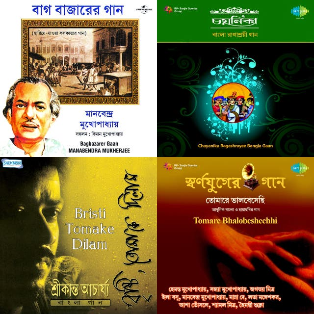 Old Bengali Favourites on Spotify