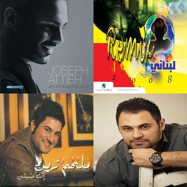 Karam Arabic Playlist on Spotify