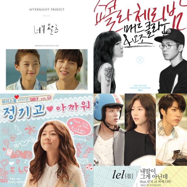High School Love On OST on Spotify