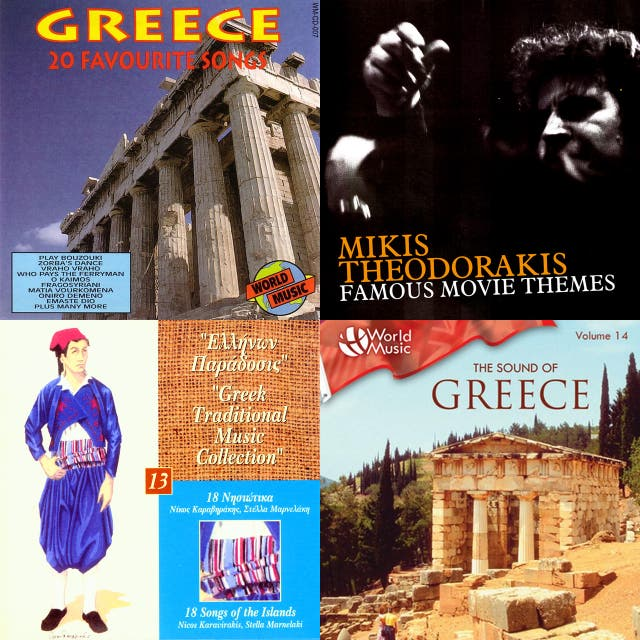 traditional greek music mp3 free download