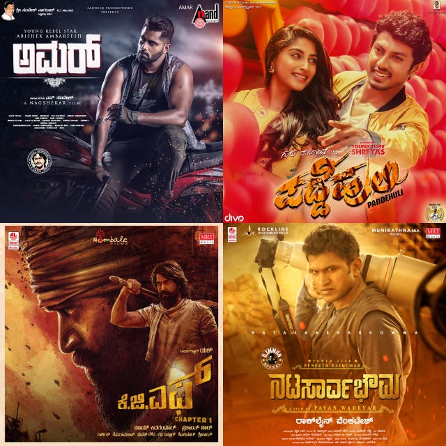 Kannada Movie Tracks | Latest Kannada Songs | Kannada Hit Songs on