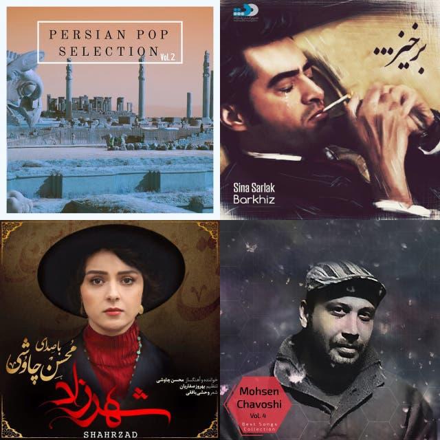 Shahrzad series sound track on Spotify