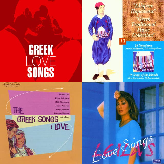 greek songs on Spotify