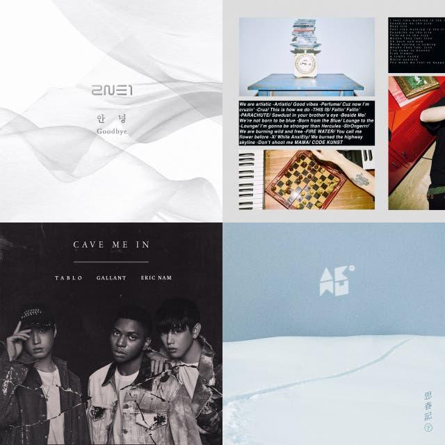 YG Family 2017 on Spotify