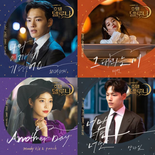 Korean Ost  Hotel Del Luna & at Eighteen on Spotify