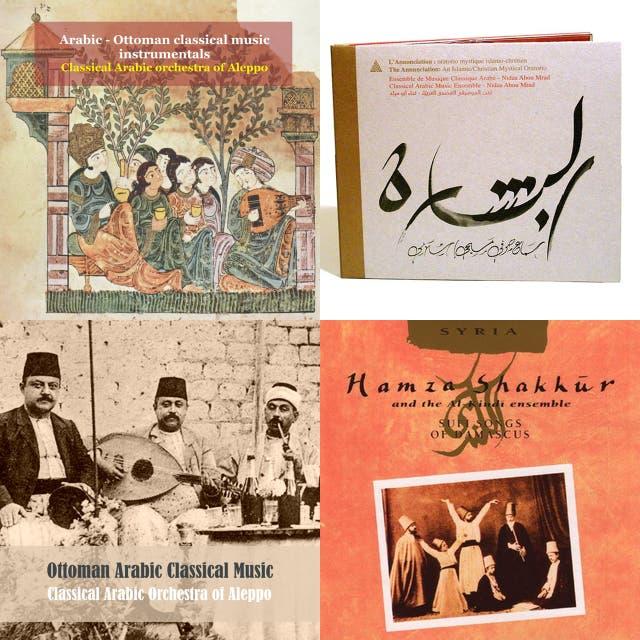 Arabic music / الموسيقى العربية on Spotify
