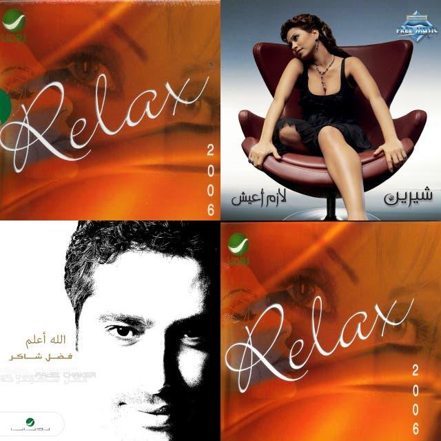 Arabic music | أغاني عربية on Spotify