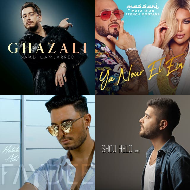 Ghazali on Spotify
