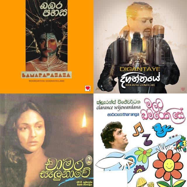 Old Sinhala Songsatlasfasr