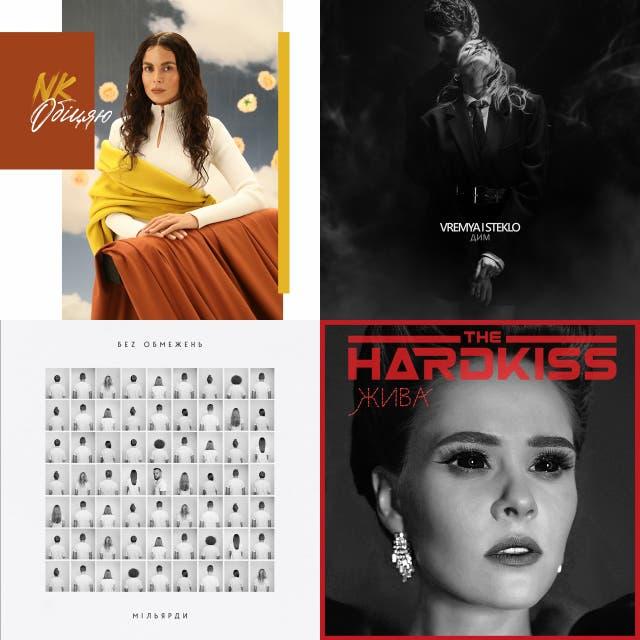 YUNA-2020: плейліст пісень-номінантів премії