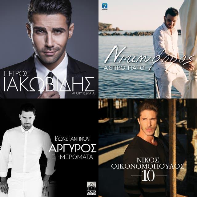 Greek Pop 2018 on Spotify