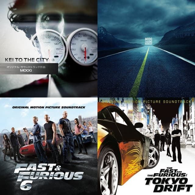 Car Racing Inspired Playlist on Spotify